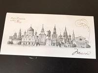 Отдается в дар Открытка Москва