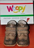 Отдается в дар Ботинки демисезонные Woopy