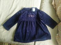 Отдается в дар Тёплое платье на малютку