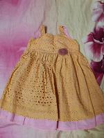 Отдается в дар Платье нарядное 104-110