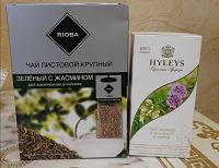 Отдается в дар Чай зелёный и чёрный