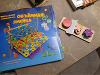 Отдается в дар Настольные игры, развивающие игры