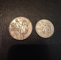 Отдается в дар Юбилейные монеты СССР