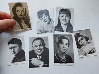 Отдается в дар Актеры советского кино