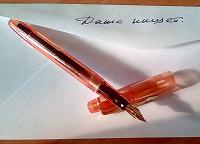 Отдается в дар ручка с открытым пером