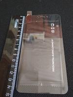 Отдается в дар Защитное стекло на телефон