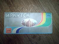 Отдается в дар Карта города Иркутск.