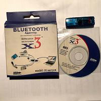 Отдается в дар Bluetooth адаптер
