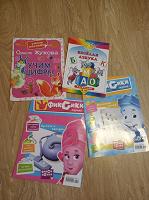 Отдается в дар Литература для детей 4-8 лет