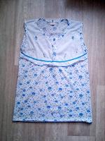 Отдается в дар Маечка от пижамы, хлопок, размер 44