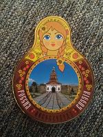 Отдается в дар Новокузнецкий магнит