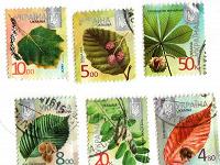 Отдается в дар Украинские марки