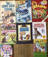 Отдается в дар Развивающие книжки для детей