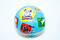 Отдается в дар Мяч «Лунтик»