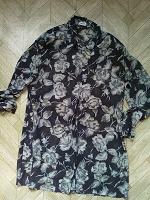 Отдается в дар Блузка MEXX,48 размер