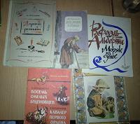 Отдается в дар Книги СССР разные