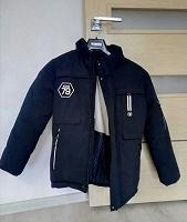 Отдается в дар Тёплая куртка на мальчика