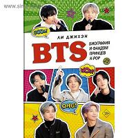 Отдается в дар Книги для поклонников корейской музыки