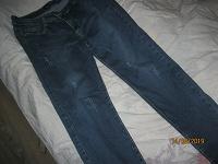 Отдается в дар джинсы 2 шт размер 48 и 46