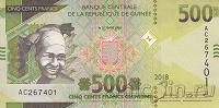 Отдается в дар 500 франков.