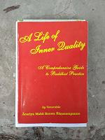 Отдается в дар Книги о буддизме на английском