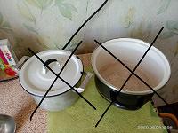 Отдается в дар Кухонное для дачи