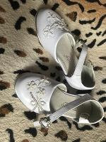 Отдается в дар Детские туфли