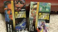 Отдается в дар 2 тома из «Золотой библиотеки фантастики»