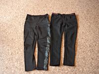 Отдается в дар Утепленные штаны для девушки