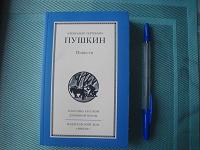 Отдается в дар Книга