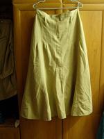 Отдается в дар Летняя юбка.