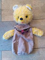 Отдается в дар Рюкзак детский винтаж (для коллекции?)
