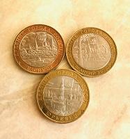 Отдается в дар Монеты 10-и рублёвые