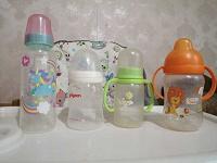 Отдается в дар Детские бутылочки