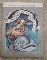 Отдается в дар букинистическое издание. норвежские народные сказки на украинском языке.