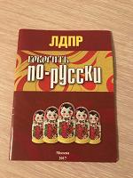 Отдается в дар Мини-книжка-буклет