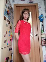 Отдается в дар Красное платье 40р-р