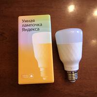 Отдается в дар Умная лампочка Яндекса