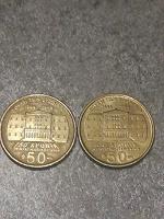 Отдается в дар Греческие монеты