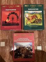 Отдается в дар Детские энциклопедии