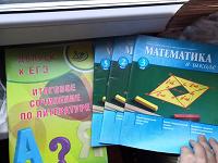 Отдается в дар Литература для педагогов или родителей
