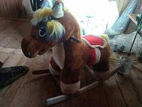 Отдается в дар Лошадь-качалка для малышей