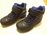 Отдается в дар Детские ботинки GEOX размер 32