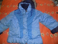 Отдается в дар Куртка утепленная