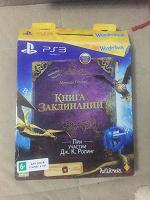 Отдается в дар Игра для PS3
