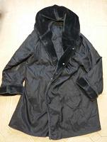 Отдается в дар Женское пальто осень-зима.Размер 56-58.
