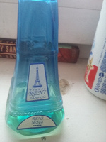 Отдается в дар аромат от рени 244