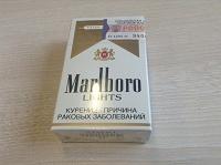 Отдается в дар Сигареты
