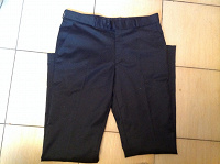 Отдается в дар мужские брюки (подростковые)