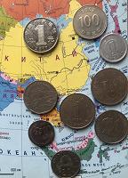 Отдается в дар Монеты Восточной и Юго-Восточной Азии